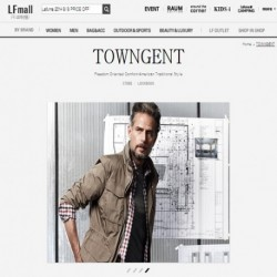 TOWNGENT